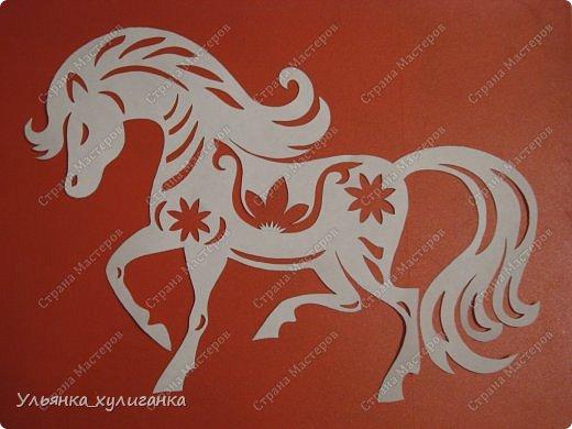 Подковы, лошади, кони