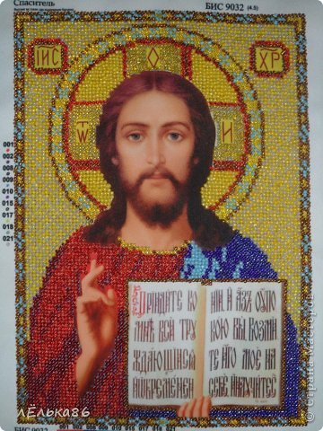икона спасителя фото: