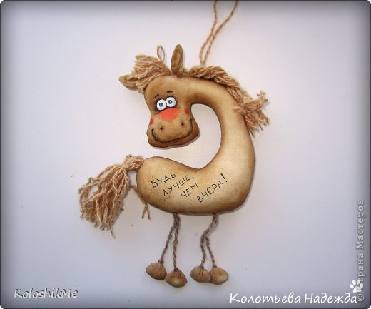Привет всем!!! Чем ближе Новый год, тем всё больше рождается лошадок позитивных! В результате накопилось немало их фотографий, которые хочу представить Вашему вниманию! фото 9