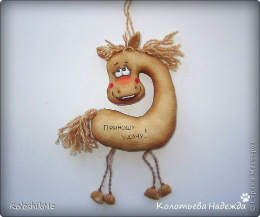 Привет всем!!! Чем ближе Новый год, тем всё больше рождается лошадок позитивных! В результате накопилось немало их фотографий, которые хочу представить Вашему вниманию! фото 16