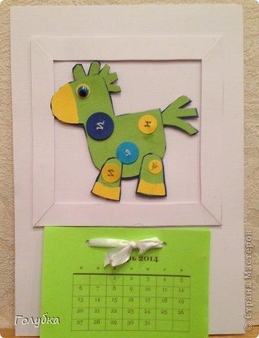 Вчера у нас было последнее занятие... в этом году:) Для последнего семейного занятия было предложено несколько тем, но все единодушно решили, что это будет календарь:) раз календарь, значит календарь. Календарь настенный, с лошадкой, на которой пуговки счастья:) фото 11