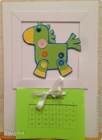 Вчера у нас было последнее занятие... в этом году:) Для последнего семейного занятия было предложено несколько тем, но все единодушно решили, что это будет календарь:) раз календарь, значит календарь. Календарь настенный, с лошадкой, на которой пуговки счастья:) фото 13