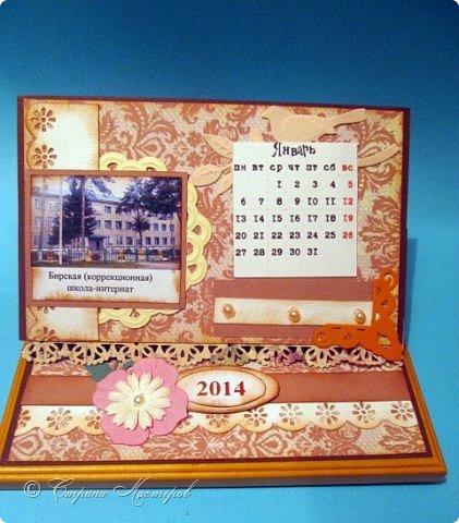 18-го декабря наша школа-интернат отмечала 60-летний юбилей. для высоких гостей решили сделать на память календари.  Сразу прошу прощения за качество фото-фотографировала накануне юбилея ночью, фотоаппарат садился ,а заряжать уже просто не было времени... фото 10