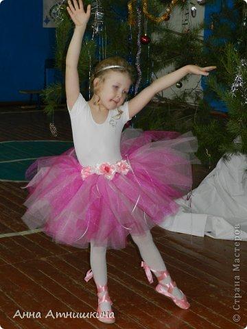 Как сделать костюм балерины своими руками
