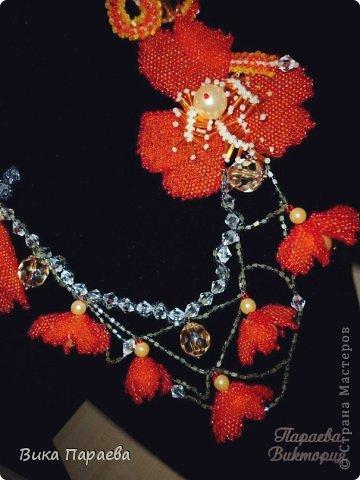 Моя самая первая работа по бисероплетению, плела по МК Кузьмы Натальи, за что ей огромное спасибо! Работа выполнена в основном в технике мозаичного плетения, бисер китайский.  фото 1