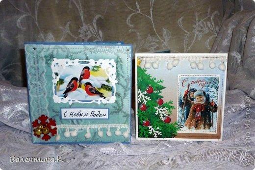 Эти открытки планируются для учителей в школу.