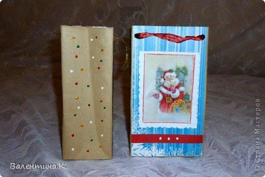 Добрый вечер. На доп.занятиях у моей дочки тоже будет НГ-утренник. Дети будут выполнять задания, участвовать в викторинах и т.д. За все это они будут получать конфеты, которые в итоге и станут их подарком. А конфеты надо куда-то складывать. И я, подсмотрев у Саблезубки тут: http://stranamasterov.ru/node/663204#comment-9213868, сделала пакетики из .... пакетов из-под молока. Аж 13 штук )) фото 6