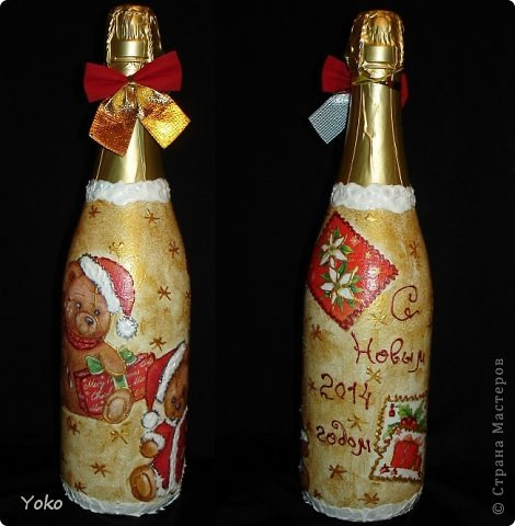Представляю первую партию новогодних бутылочек: делались в подарок коллегам по работе. Ох и намучилась я с этими салфетками: слишком тонкие, приклеивались со складками, растягивались и рвались!!! Оценивать вам. А теперь поближе каждую с разных сторон фото 2