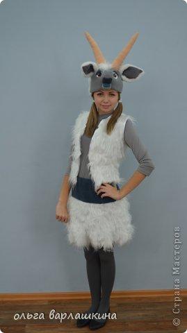 Как сделать костюм козла
