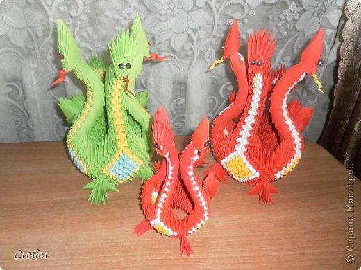 Дракон! фото 3