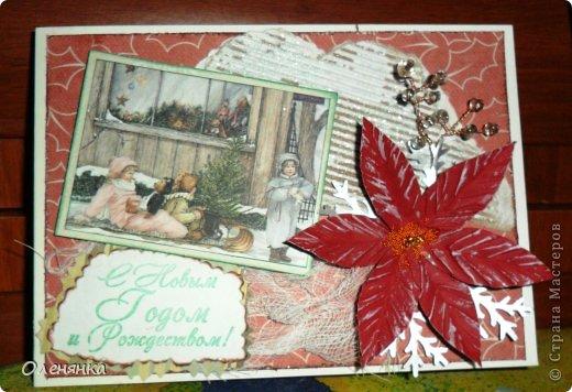 добрый день страна ! всех поздравляю с Новым годом!. я сегодня с парочкой открыточок и подковками. фото 1