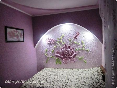 Интерьер Мастер-класс Лепка Лепка на стене №2 Бумага Гипс Краска фото 1