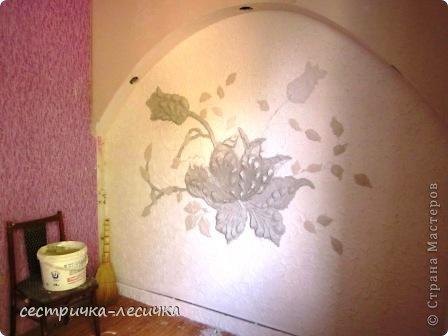 Интерьер Мастер-класс Лепка Лепка на стене №2 Бумага Гипс Краска фото 13