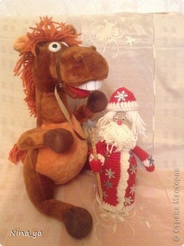 Лошадь и Дедушка Мороз.