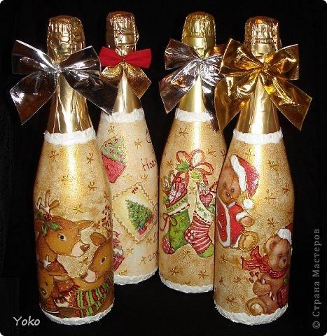 Посмотрела на свой профиль, а у меня в последних записях только БУТЫЛКИ да БУТЫЛКИ!!! И это еще не конец! Потому в этом посте решила объединить остатки своих бутылочек, которые делались в подарки на Новый год. Что-то делалось в подарок, что-то на заказ, работы было много, не спала ночами, бутылки отличались и по марке напитка и по форме. Что в итоге  вышло - судить вам. Некоторые фото плохого качества, т.к. фоткала перед самой отдачей и другого нет. Многие мотивчики повторяются - это особо излюбленные картиночки, но что-то будет новеньким  Итак, наборчик № 3 фото 8