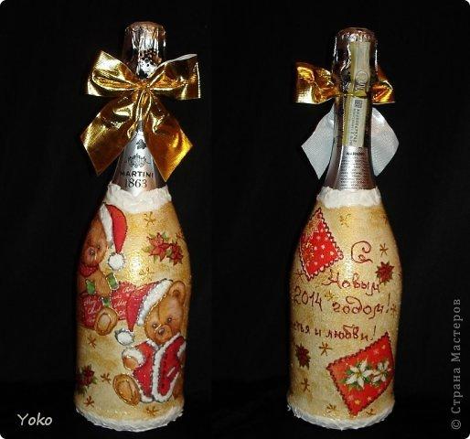 Посмотрела на свой профиль, а у меня в последних записях только БУТЫЛКИ да БУТЫЛКИ!!! И это еще не конец! Потому в этом посте решила объединить остатки своих бутылочек, которые делались в подарки на Новый год. Что-то делалось в подарок, что-то на заказ, работы было много, не спала ночами, бутылки отличались и по марке напитка и по форме. Что в итоге  вышло - судить вам. Некоторые фото плохого качества, т.к. фоткала перед самой отдачей и другого нет. Многие мотивчики повторяются - это особо излюбленные картиночки, но что-то будет новеньким  Итак, наборчик № 3 фото 3
