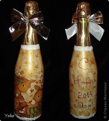 Посмотрела на свой профиль, а у меня в последних записях только БУТЫЛКИ да БУТЫЛКИ!!! И это еще не конец! Потому в этом посте решила объединить остатки своих бутылочек, которые делались в подарки на Новый год. Что-то делалось в подарок, что-то на заказ, работы было много, не спала ночами, бутылки отличались и по марке напитка и по форме. Что в итоге  вышло - судить вам. Некоторые фото плохого качества, т.к. фоткала перед самой отдачей и другого нет. Многие мотивчики повторяются - это особо излюбленные картиночки, но что-то будет новеньким  Итак, наборчик № 3 фото 9