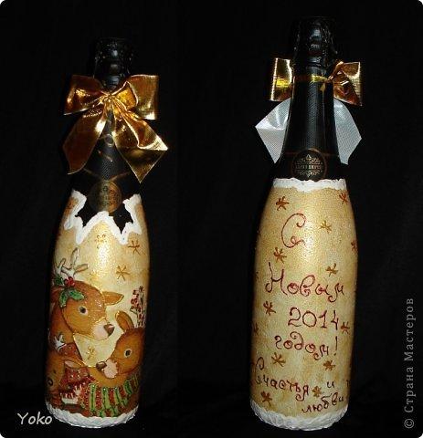 Посмотрела на свой профиль, а у меня в последних записях только БУТЫЛКИ да БУТЫЛКИ!!! И это еще не конец! Потому в этом посте решила объединить остатки своих бутылочек, которые делались в подарки на Новый год. Что-то делалось в подарок, что-то на заказ, работы было много, не спала ночами, бутылки отличались и по марке напитка и по форме. Что в итоге  вышло - судить вам. Некоторые фото плохого качества, т.к. фоткала перед самой отдачей и другого нет. Многие мотивчики повторяются - это особо излюбленные картиночки, но что-то будет новеньким  Итак, наборчик № 3 фото 5