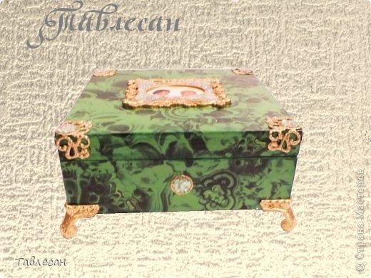 салат малахитовая шкатулка рецепт с фото