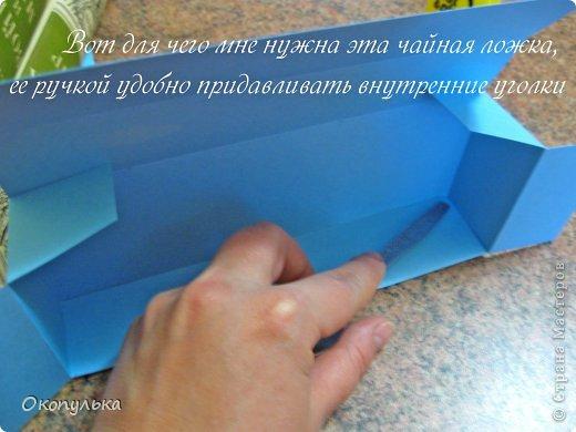 Мастер-класс Скрапбукинг Аппликация Моделирование конструирование Как я делаю мамины сокровища  Бумага фото 16