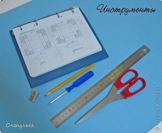 Мастер-класс Скрапбукинг Аппликация Моделирование конструирование Как я делаю мамины сокровища  Бумага фото 2