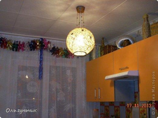 С новым годом и рождеством жители и гости Страны мастеров!!!!!  Свою обновленную кухню я уже показывала, да не хватало в ней люстры! И вот она наконец то появилась!! ура!!! Вот моя красавица ... фото 16