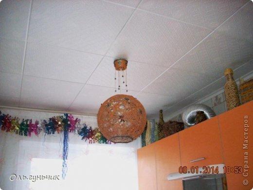 С новым годом и рождеством жители и гости Страны мастеров!!!!!  Свою обновленную кухню я уже показывала, да не хватало в ней люстры! И вот она наконец то появилась!! ура!!! Вот моя красавица ... фото 20