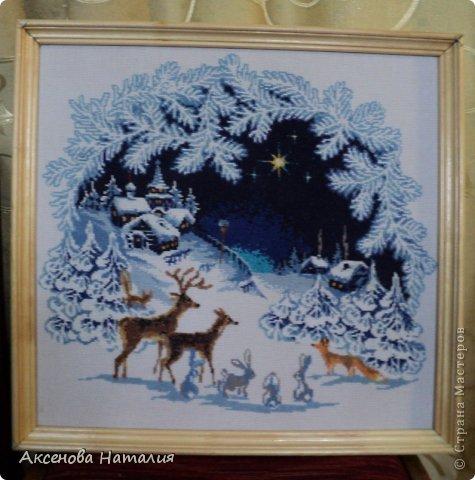 Вот такую картину мамы вышивала к Рождеству.