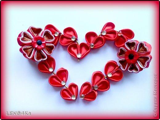 Канзаши мастер класс сердце