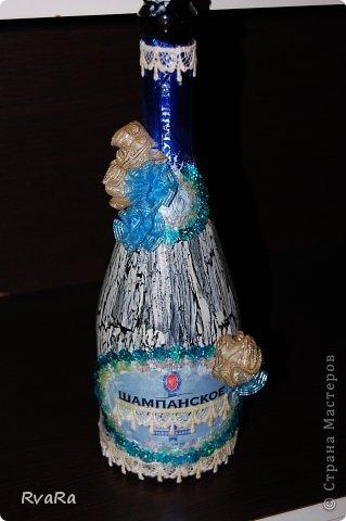 Вот такая бутылочка у меня получилась ))) фото 1