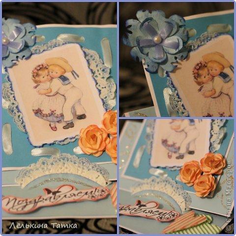 Пыталась осилить открытку, которая раскладывается )) Будем дарить моим родителям на 32-ю годовщину свадьбы.  фото 2