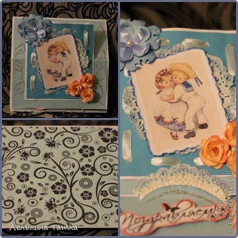 Пыталась осилить открытку, которая раскладывается )) Будем дарить моим родителям на 32-ю годовщину свадьбы.  фото 3