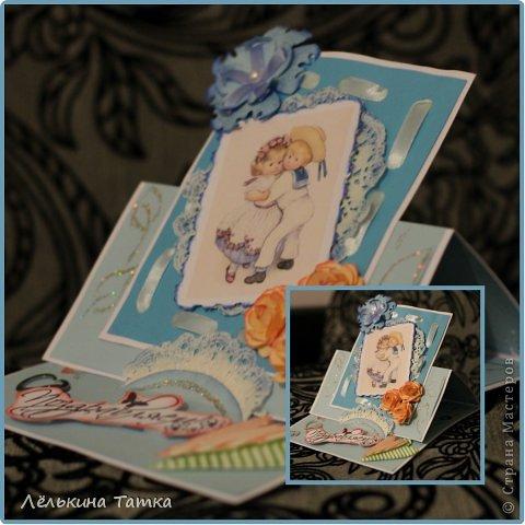 Пыталась осилить открытку, которая раскладывается )) Будем дарить моим родителям на 32-ю годовщину свадьбы.  фото 1