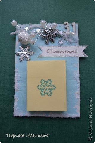 Магнитики к Новому году с отрывными страничками! фото 1