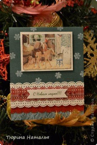 Сначала открытки покажу с лошадками, все таки год лошади))) фото 1