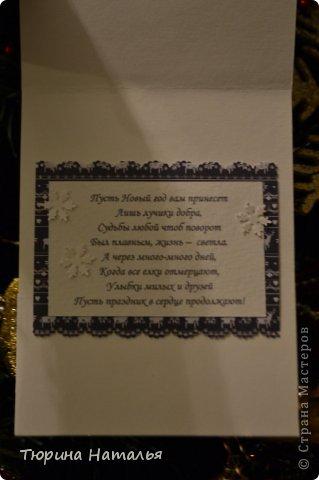 Сначала открытки покажу с лошадками, все таки год лошади))) фото 11
