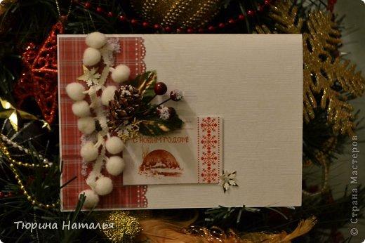 Сначала открытки покажу с лошадками, все таки год лошади))) фото 13