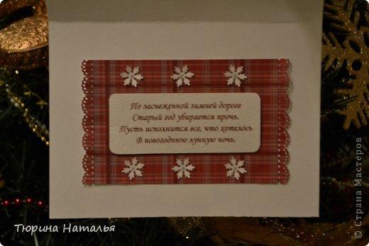 Сначала открытки покажу с лошадками, все таки год лошади))) фото 14