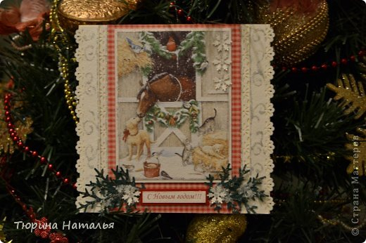 Сначала открытки покажу с лошадками, все таки год лошади))) фото 4