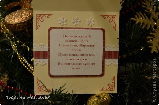 Сначала открытки покажу с лошадками, все таки год лошади))) фото 5