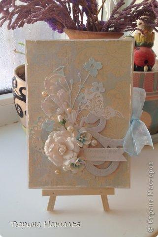 Эта открытка была подарена на девичнике перед свадьбой! Не знаю, мне кажется  открытка удалась, нежности и любви в ней хватает! фото 1