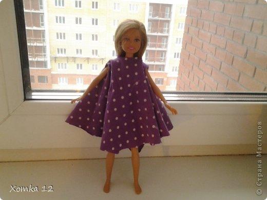 Здравствуйте! Хочу поделиться с вами идеей, как сделать платье для кукол за 5 минут :) И так нам понадобится : -  Ткань Тарелка или циркуль Нитки и иголка ( по желанию ) Ножницы фото 4