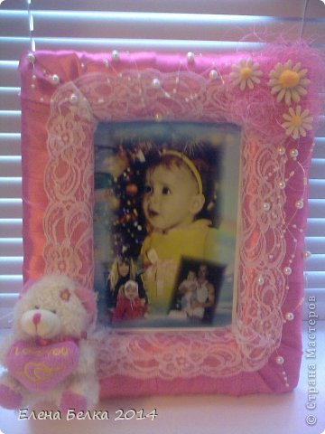 Рамочка детская 15Х21 фото 1