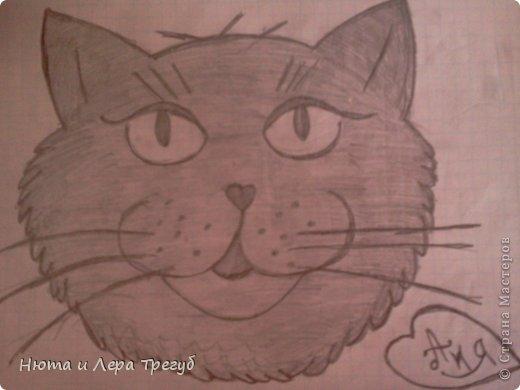 Котик!!!     Нюта   фото 1