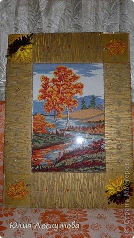 Эту вышивку выполнила нянечка нашего детского сада Климанова Елена, а мы уже к ней делали рамку.