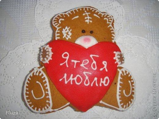 Сладкие валентинки для детей