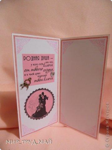 Всем привет! Хвастаюсь своим произведением... свадебная открытка...мне очень нравится... виден прогресс - уже ровнее клею слои бумаги))) фото 2