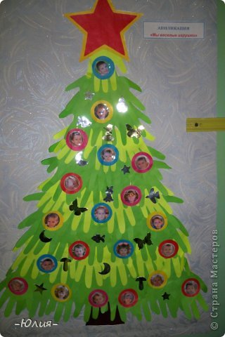 Работа выполнена с детьми старшей группы детского сада фото 2