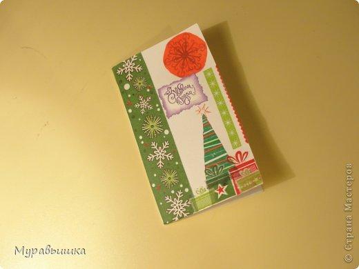 Эту открытку я подарила на Рождество подружке фото 7