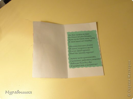 Эту открытку я подарила на Рождество подружке фото 8